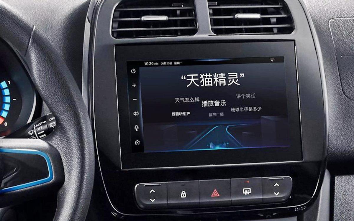 Audi, Renault y Honda usarán en China el asistente de voz Tmall Genie Auto