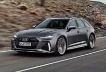 Photo of Audi RS 6 Avant 2020: Un familiar deportivo con 600 CV