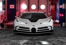Photo of Bugatti Centodieci: 1.600 CV por 8 millones de euros