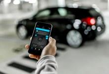 Photo of EQ Ready: La app que te permite probar de manera virtual la movilidad eléctrica