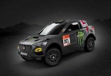 Photo of El Borgward Rally Team presentó el diseño de sus autos para el Dakar 2020