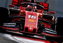 Photo of Ferrari y una presentación muy patriótica