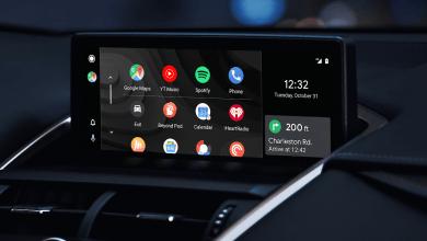 Photo of Android Auto se actualiza con mejoras y correcciones