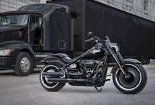 Photo of Harley-Davidson Fat Boy 30th Anniversary: Un clásico muy exclusivo