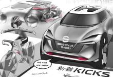 Photo of ¿Cómo diseña Nissan los vehículos para América Latina?