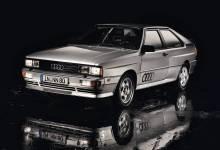 Photo of Audi quattro: Revolución total