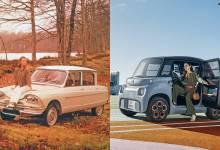 Photo of Citroën Ami: Un nombre, dos vehículos revolucionarios