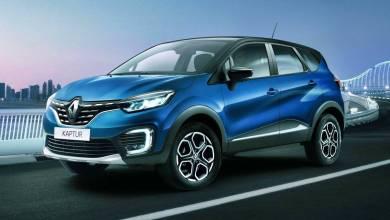 Photo of Así se renovaría el Renault Captur en Argentina