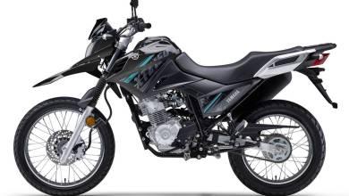 Photo of Yamaha presentó novedades en su XTZ Series