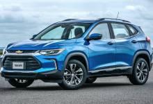Photo of La nueva Chevrolet Tracker se luce en Brasil