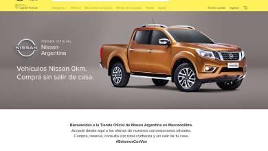 Photo of Nissan lanzó su nueva tienda oficial en Mercado Libre