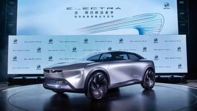 Photo of Buick Electra Concept: El regreso de un clásico, pero en modo eléctrico