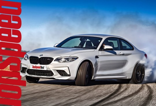 bmw m2 competitiona