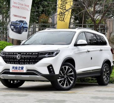 Dongfeng Forthing T5L