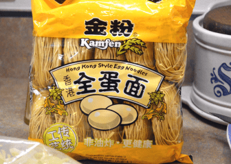 grannie geei, hong kong style egg noodles