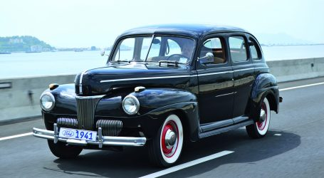 FORD SUPER DELUXE 1941