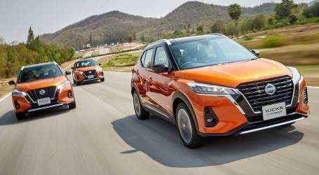 Nissan también participa de la tecnología e-Power