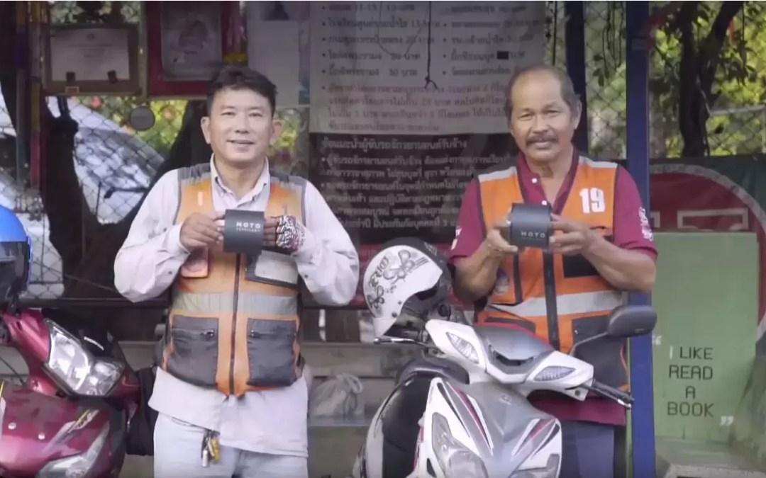 Moto Repelente! Usar a moto como repelente de mosquitos!