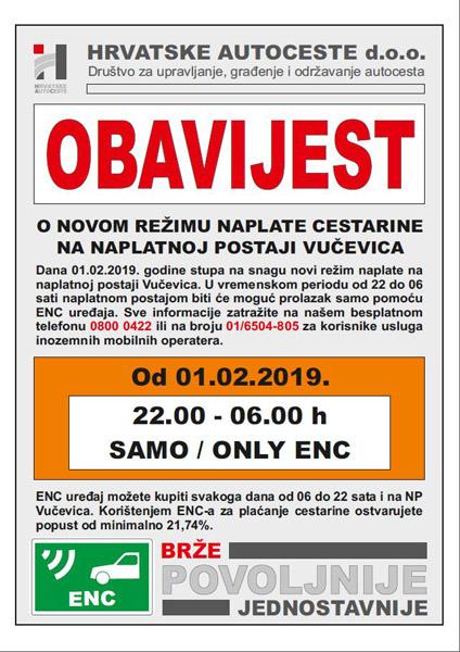 Naplatna postaja Vučevica u noćnim satima postala ENC ONLY