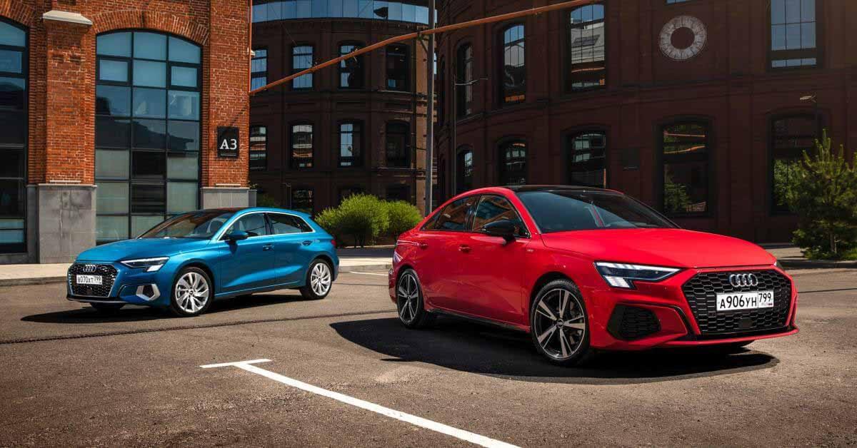 Новый Audi A3: просто расслабьтесь