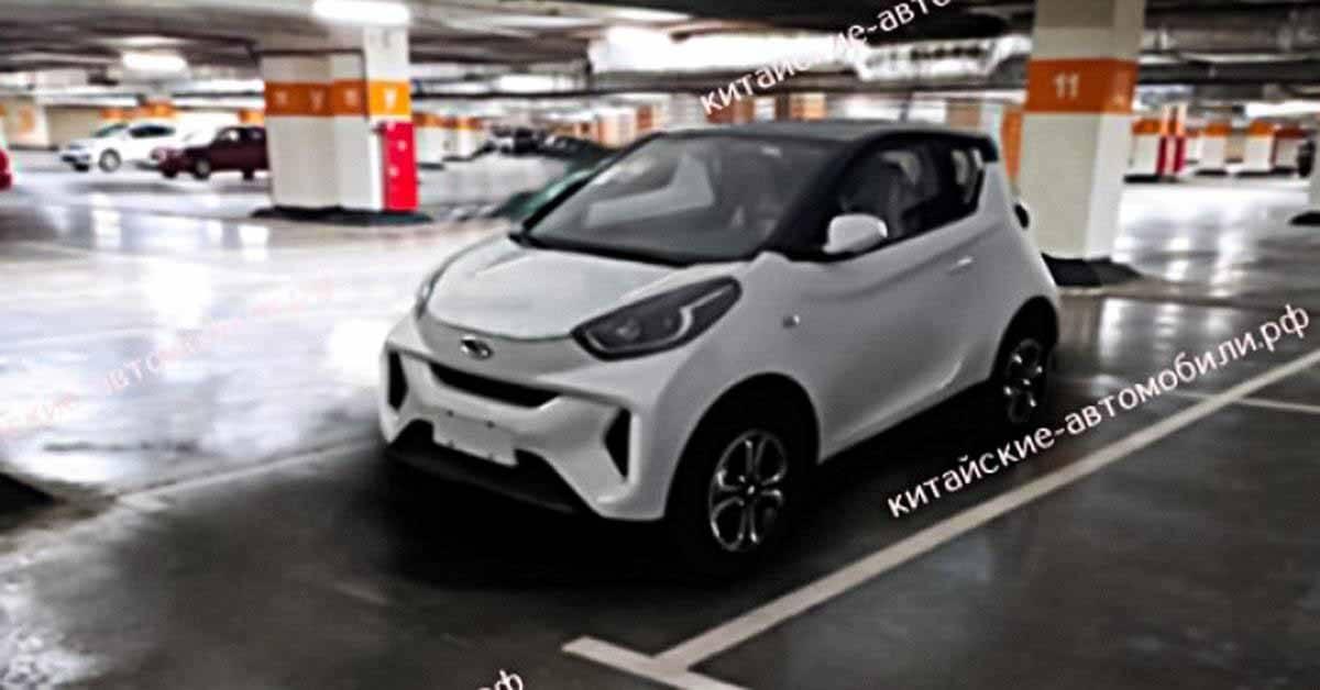 Chery Ant - электромобиль сфотографировали в России