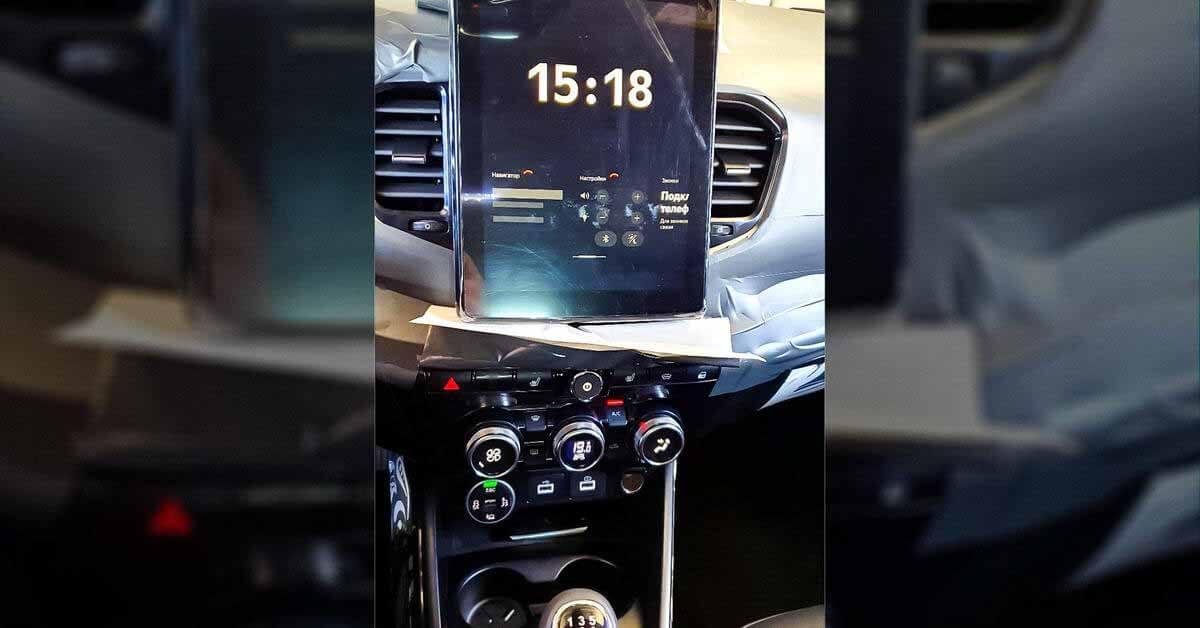 Новая Lada Vesta получит вертикальный сенсорный экран, как у Tesla - Motor