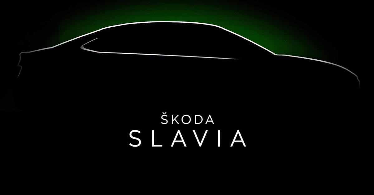 Skoda показала на тизере новый доступный седан - Motor