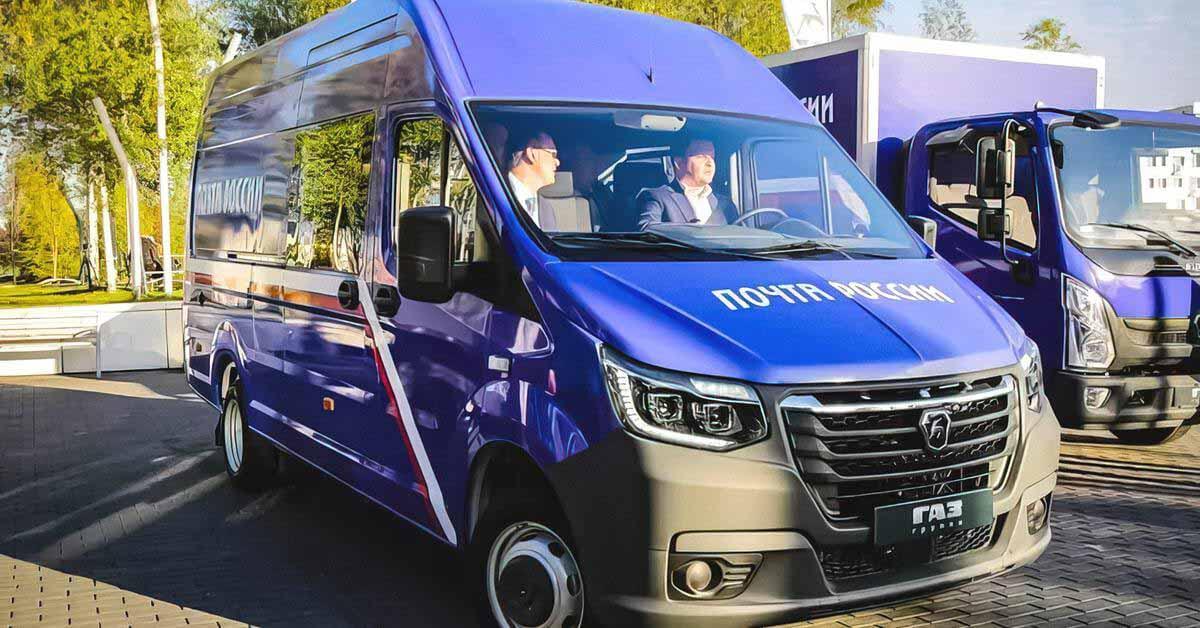 Электромобиль ГАЗель начали испытывать на Почте России - Мотор