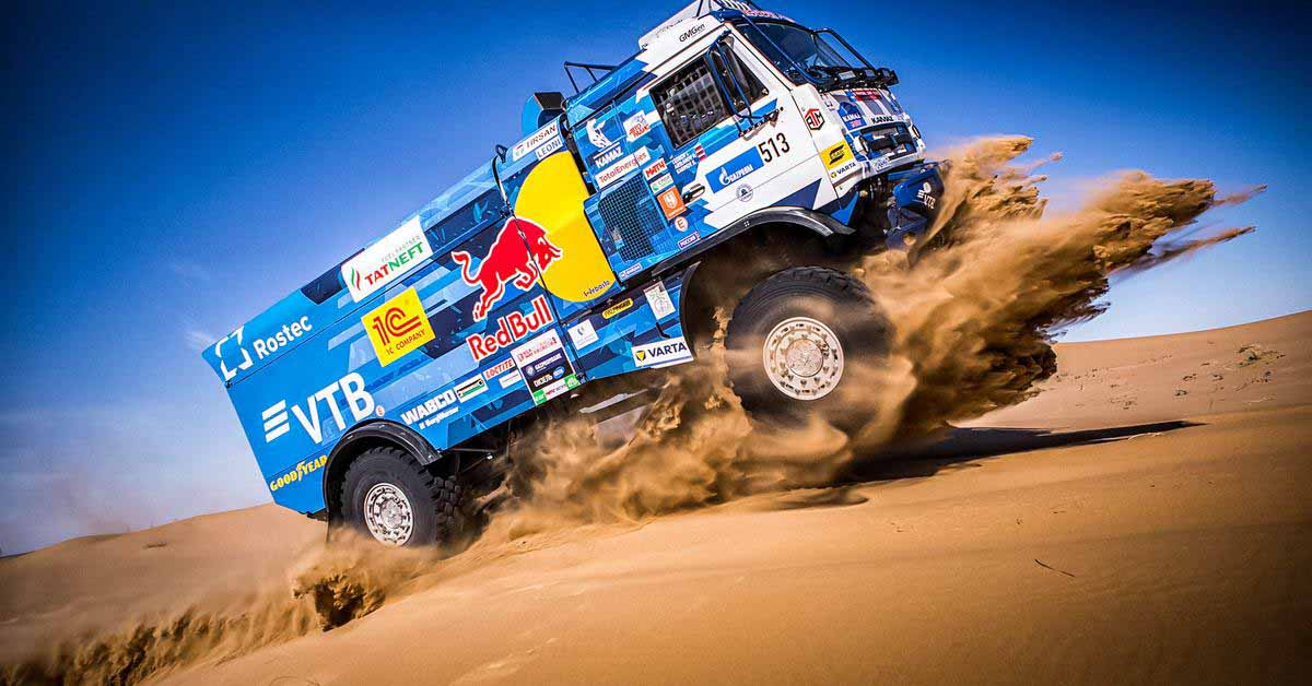 КАМАЗ представит на Дакаре два новых грузовика - Мотор