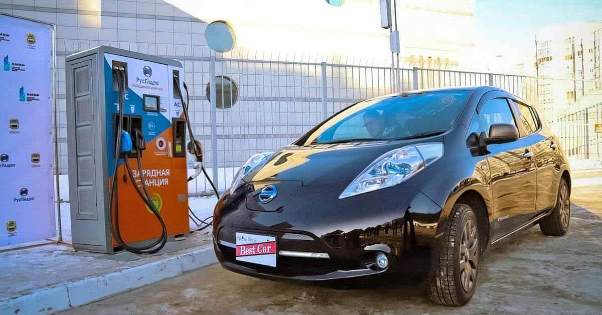 В России появится каршеринг электромобилей - Мотор