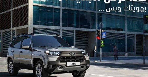 Lada Niva Travel начали продавать на Ближнем Востоке: цены удивили - Motor