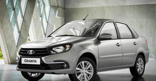 АвтоВАЗ упростит комплектацию Lada Granta.  Цена останется прежней - Мотор