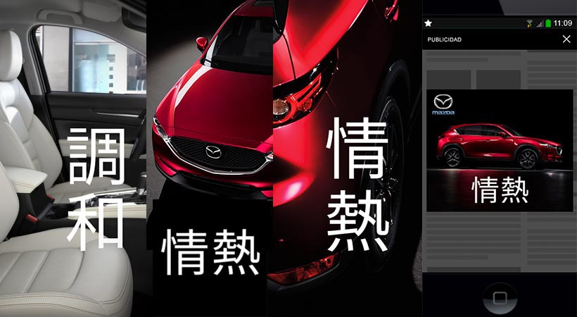 Mazda a la conquista del mercado hispano
