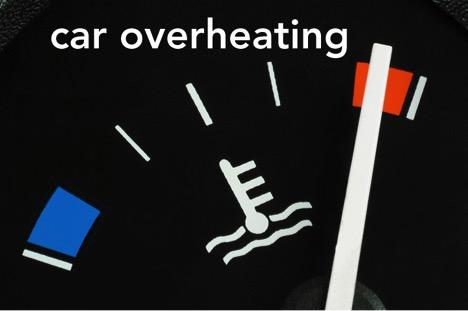 C:\Users\user\Desktop\Car-Overheats.jpg