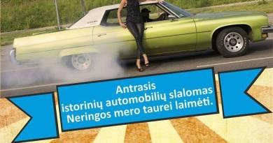 """II istorinių automobilių slalomas """"Retro Ralis Nida 2017"""""""