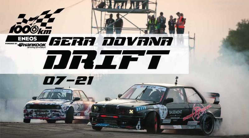 Gera Dovana Drift // LDČ V etapas