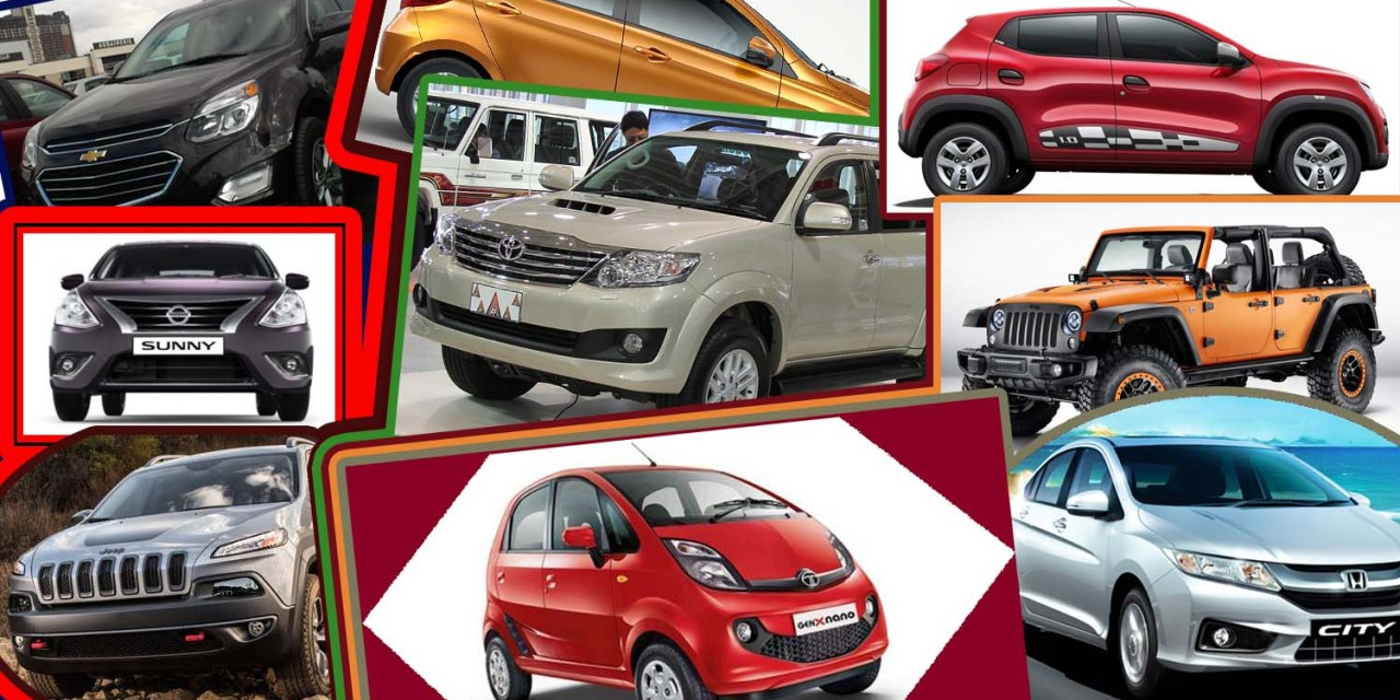 How To Pick Right Car For You