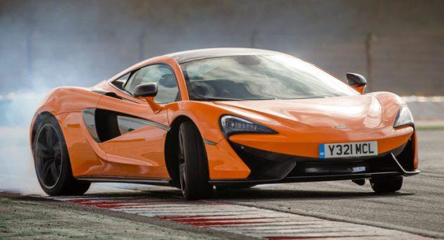 McLaren 570S 2017