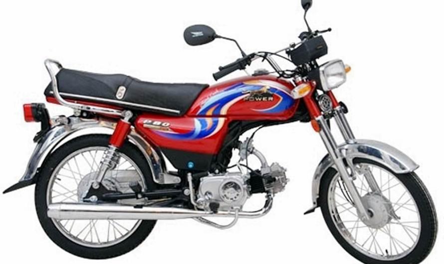 HPM Power Miles Motorcycle Price in Bangladesh