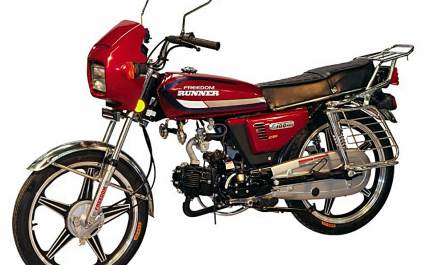 Freedom Runner F100-6A Motorcycle Specification Bangladesh
