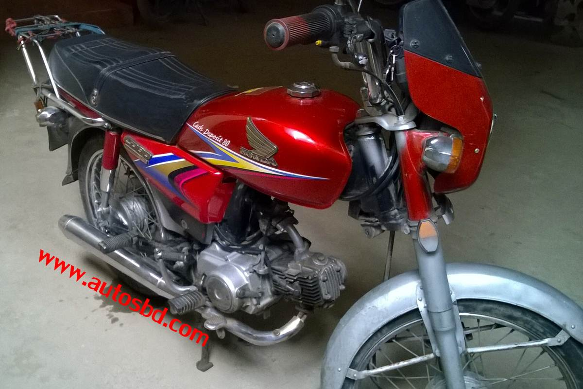 Honda CD80 Price in Bangladesh