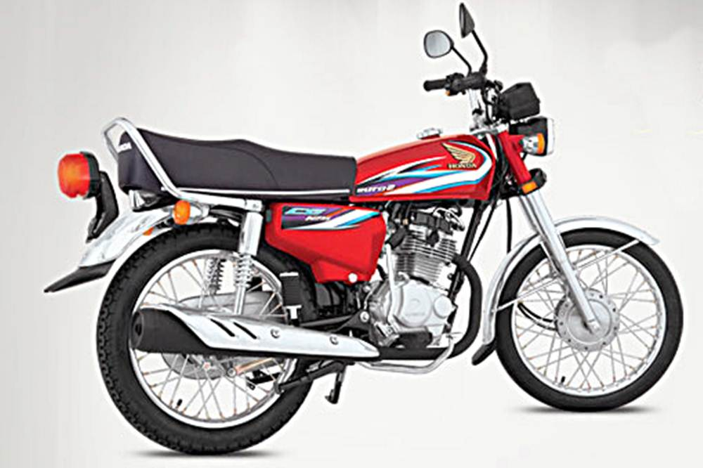 Honda CG125 Motorcycle Specification