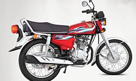 Honda CG125 Specification