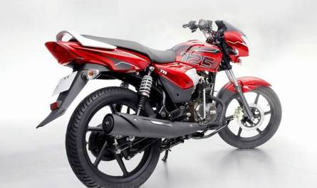 TVS Phoenix 125 Motorcycle Specification