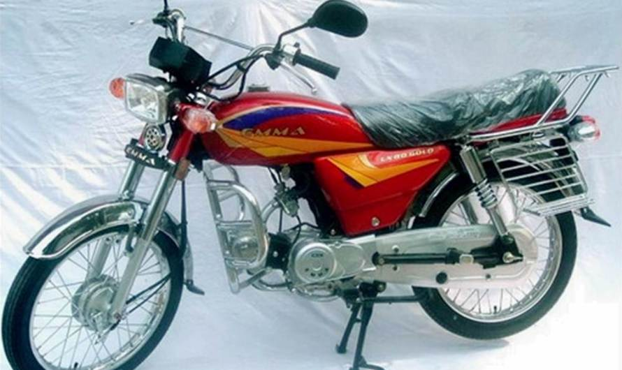 Emma Lx-80 Motorcycle Price in Bangladesh