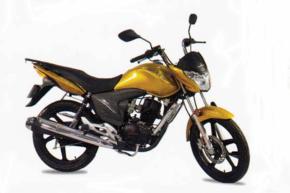 Pegasus Zeus 150 Motorcycle Specification