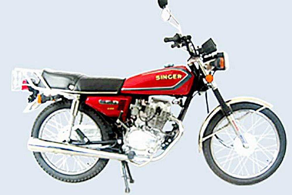 Singer SM100-3 Specification