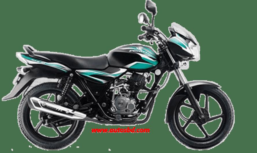 Bajaj Discover 100 Motorcycle Price in Bangladesh
