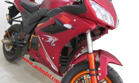 Exploit E-Bike R1 Motorcycle Specification