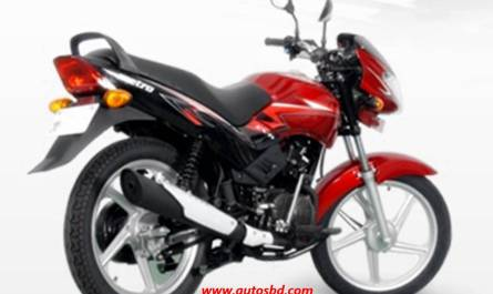 TVS Metro ES Motorcycle Specification